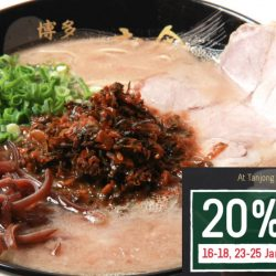 Ikkousha Hakata Ramen: 20% OFF Any Ramen for Students!