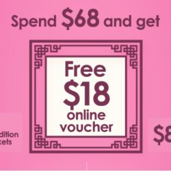 Guardian: CNY Special - FREE $18 Online Voucher + 8 Pcs FREE Limited Edition Red Packets + $8 FREE In-Store Voucher