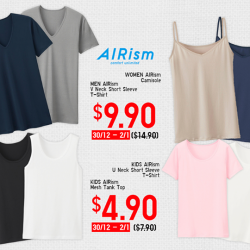 [Uniqlo Singapore] Catch these Limited Offers on AIRism innerwear and embrace the new normal of unlimited comfort. Light as air and made