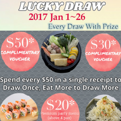 [Sumire Yakitori House] New Year Promotion🎉Lucky Draw🎁 💫JAN 1⃣~2⃣6⃣ While stocks last‼