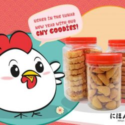 [Nihon Mura Express] Introducing CNY GOODIES, with NO PRESERVATIVES for sale at Nihon Mura!Bee Hive Cookies 300g $10.80+Love Letter Rolls