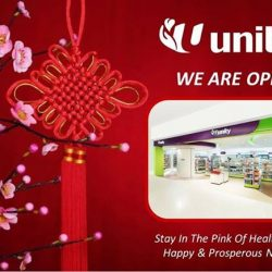 [UNITY NTUC HEALTHCARE] Stay in the pink of health this Chinese New Year!Unity Pharmacy will be extending our operating hours for 45