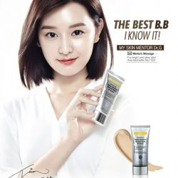 [Selectiv' by Sasa] Korean Actress Kim Ji Won loves Dr.G. What about you? Your ideal daily makeup base or sun block has