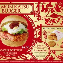 "[MOS Burger] CNY is coming soon. So MOS san would like to introduce to all "" 2017- CNY Promotion, Salmon Katsu Burger. any"