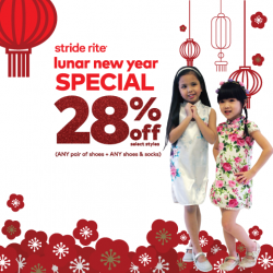 [Stride Rite/Petit Bateau] Stride Rite Lunar New Year SPECIAL! Take 28% OFF immediately mix-and-match ANY pair of shoes + ANY item (shoes +