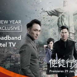 [Singtel] We've got a special treat for you this Chinese New Year! Online exclusive: Get FREE 5 months of 1Gbps
