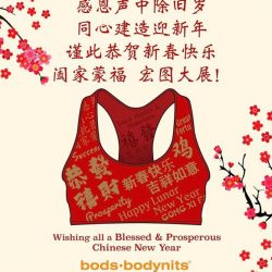 [bods.bodynits] Happy Chinese New Year from all of us! 🍊🍊------#cny2017 #chinesenewyear #yearoftherooster #gongxifacai #cny #fitness #xinniankuaile #online #lifestyle #exercise #activewear #performancewear #