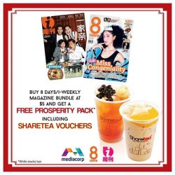 [Sharetea Singapore (歇脚亭)] Last chance to get free bubble tea vouchers in Prosperity Packs, tomorrow (22Jan) 7.30am onwards at these locations: - Blk