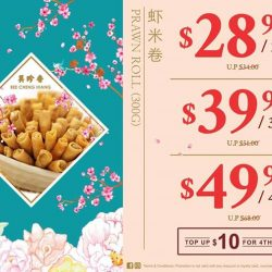 [Bee Cheng Hiang Singapore] Less than two weeks to CNY! Have you stock up your CNY goodies? If you have not, check out our