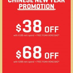 [VivoCity] PUMA's Hong Bao $ Rebate is now on till 31 Jan!Receive a free red packet and enjoy $38 off