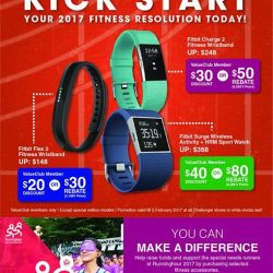 [CHALLENGER MINI] Purchase these fitness accessories to support the special runners of Runninghour 2017 and kick start your resolution to become fitter