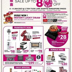 [MAYER] Mayer Warehouse Sales!!!!!!!!! UP TO 80% OFF 6 - 8 Jan 2017 @ 1 Toh Tuck Link (Sanyo) S596222 Time: 12pm to