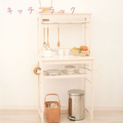 [Ki-mono] It's Chinese New Year soon! Need additional space to store your new year goodies? Why not get an additional