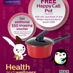 [Isetan] Celebrate this Lunar New year with Philips Avent CNY 2017!• Purchase of any Avent products worth $288 Free HappyCall Pot (