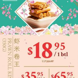 [Bee Cheng Hiang Singapore] Stock up for your CNY this week!Made from our homemade secret recipe, Bee Cheng Hiang's luscious Pineapple tart