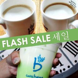 [Caffebene] END OF SEASON SALE 1-FOR-1 MELON LATTE / MILK TEA LATTEGrab your chingoo (i.e BFF) and enjoy