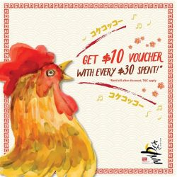 [Sun with Moon Japanese Dining & Café] Usher in the Year of the Rooster with our Rousing Cashback Special! Earn $10 Voucher with every $30 spent at