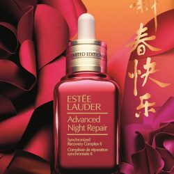 [Isetan] Prep your skin for the festive celebrations with Estee Lauder's Superstar; the Advanced Night Repair Serum decked in a