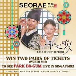 [SEORAE] Win two tickets to see Park Bo-Gum live at his fans meeting in Singapore !!Terms & Conditions: - Follow instagram @seoraesg