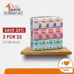 [Guardian] Save 25% off Guardian Ultra Soft Facial Tissue 2 Ply, 32s when you purchase them at selected Guardian outlets today!