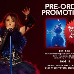 [Sony Singapore] Calling all Eir Aoi fans - Check out her exclusive photo montage at our Sony Store, 313@somerset and listen to