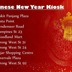 [SWEE HENG BAKERY] We offer a wide range of CNY cookies.All Swee Heng Kiosks are available until tomorrow. See you there!