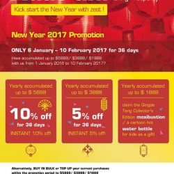 [Kin Teck Tong] Be rewarded this Chinese New Year when you accumulate a minimum spending of $1888.Let's welcome the year of