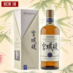 [The Oaks Cellars] NEW IN!Nikka Miyagikyo 10 Year Old Single MaltExclusively Online For A Limited Time Only.http://bit.ly/2jtz7mW#