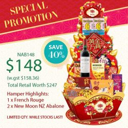 [Noel Gifts] Usher in the New Year with 40% Great Saving off NOEL Abalone Gift Hamper (NAB148)! Hurry, only while stocks last!