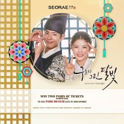 [SEORAE] Win two tickets to see Park Bo-Gum live at his fans meeting in Singapore !! Terms & Conditions: - Follow instagram @seoraesg