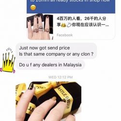 [CG CASTLE GROUP] ATTENTION EVERYONE ❌❌❌ 小心此人冒充CG Castle Group Admin跟顾客收钱。Warning ⚠⚠️⚠️ This Lady pretend to be CG Castle Group Admin and get Payment from