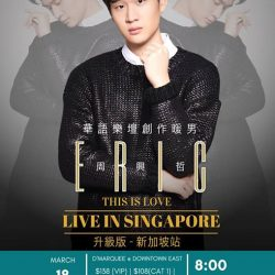 [Manekineko Karaoke Singapore] Calling out to all Eric Chou's fans!We are very excited for his upcoming concert in Singapore. For all