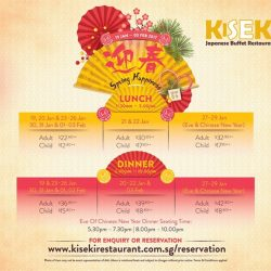 [Kiseki Japanese Buffet Restaurant] Usher in the Year of the Rooster with a Mega Japanese all-you-can-eat buffet including Seafood on Ice,