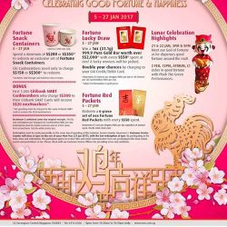 [New 8ge Treasures] Nex shopping Mall starts Chinese New Year Promotion on 5th January.