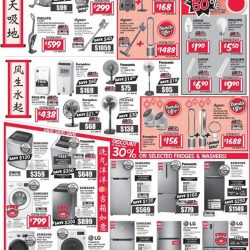[Best Denki] It's time to change your appliances and prepare for spring cleaning!Get discounts of more than 30% on selected