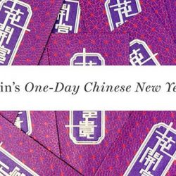 [Porcelain Aesthetics] Porcelain's highly anticipated One-Day Chinese New Year Sale has arrived! :)Preorders are now available at: http://porcelainfacespa.com/