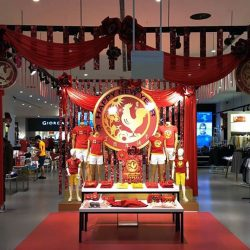 [GIORDANO Singapore] Feel the Chinese New Year vibe with us this month at our Suntec City store (#01-341/342/343, Suntec