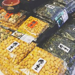 [Orchard Gateway] Stock up your goodies for next weekend! Healthy Wakame snacks & many other goodies to choose from our CNY bazaar at