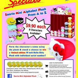 [Cheers] Don't miss  out on a chance to win a limited edition 10 inch Hello Kitty Plush! Promotion valid till