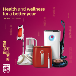 [Philips] Philips' innovations will set your well-being on the right track in the Year of the Rooster. From kitchen appliances