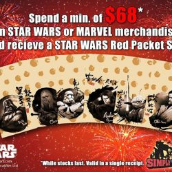 [Simply Toys] SPECIAL CHINESE NEW YEAR PROMO Spend a minimum of S$68* on Star Wars OR Marvel merchandise and receive a