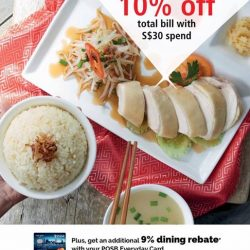 [PappaRich] Chinese New Year coming, money not enough? Pappa gives a discount for using DBS Bank. Living, Breathing Asia and rebates