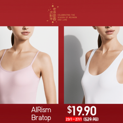 [Uniqlo Singapore] Put on a quick-drying AIRism Bratop to keep cool as you go about your Chinese New Year house visits.