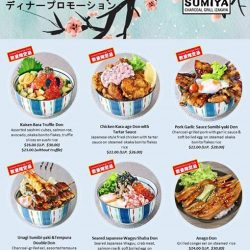 [Sumiya] With the introduction of the new Lunch Menu, we have decided to include some of the rice bowls in our