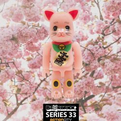 [Action City] Meow! You gotta get this rare Manekineko Lucky Cat GID Red from BE@RBRICK Series 33 just in time for