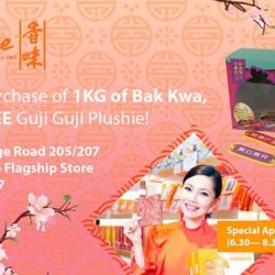 [Fragrance Bak Kwa] On 14th January 2017, purchase a minimum of 1KG Bak Kwa and received a limited edition Guji Guji Plushie for