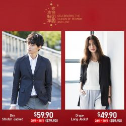 [Uniqlo Singapore] Get a nice, clean look this Chinese New Year, with these versatile jackets that are great for the office or