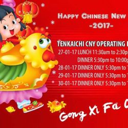 [Tenkaichi] Happy Chinese New Year 2017! Looking for a place to dine in this CHINESE NEW YEAR? TENKAICHI welcome 2017 with