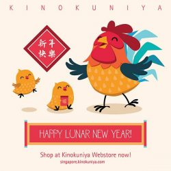 [Books Kinokuniya] LAST DAY for 15% OFF* WEBSTOREWIDE for Kinokuniya Privilege Card Members! Plus FREE DELIVERY for All Customers for your online