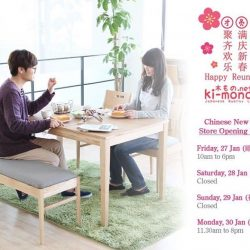 [Ki-mono] Ki-mono wishes everyone Happy New Year, 新年快乐, Here's our opening hours this Chinese New Year! | ki-mono.net | #kidashmono #